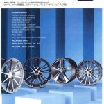 BRIDGESTONE WHEEL&PARTS CatalogueにTEZZO CARS掲載